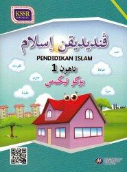 Pendidikan Islam Tahun 1 SK (Buku Teks)