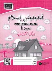 Pendidikan Islam Tahun 1 SK (Buku Aktiviti)
