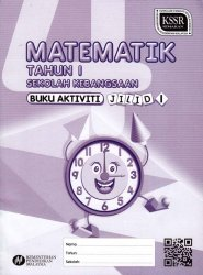 Matematik Tahun 1 Jilid 1 SK(Buku Aktiviti)