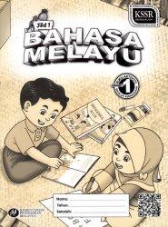 Bahasa Melayu Tahun 1 Jilid 1SK  (Buku Aktiviti)