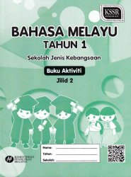 Bahasa Melayu Tahun 1 Jilid 2 SJK(Buku Aktiviti)