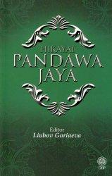 Hikayat Pandawa Jaya