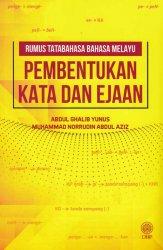 Rumus Tatabahasa Bahasa Melayu: Pembentukan Kata dan Ejaan