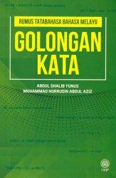 Rumus Tatabahasa Bahasa Melayu: Golongan Kata