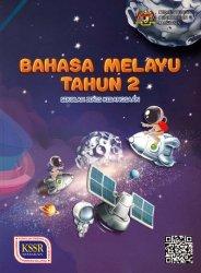 Bahasa Melayu Tahun 2 SJK (BT)