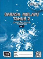 Bahasa Melayu Tahun 2 SJK Jilid 1 (BA)