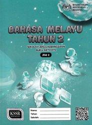 Bahasa Melayu Tahun 2 SJK Jilid 2 (BA)