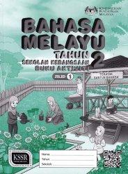 Bahasa Melayu Tahun 2 SK Jilid 1 (BA)
