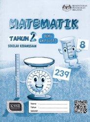 Matematik Tahun 2 SK (BA)
