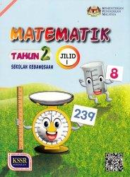 Matematik Tahun 2 SK Jilid 1 (BT)