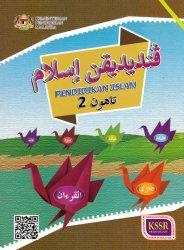Pendidikan Islam Tahun 2 SK (BT)