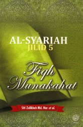 Al-Syariah Jilid 5: Fiqh Munakahat