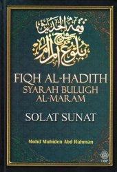 Fiqh Al-Hadith Syarah Bulugh Al-Maram: Solat Sunat