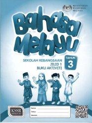 Bahasa Melayu Tahun 3 SK Jilid 1 (BA)