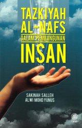 Tazkiyah Al-Nafs dalam Pembangunan Insan