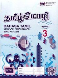 Bahasa Tamil Tahun 3 SK (Aktiviti)