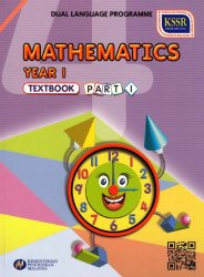 Mathematics Year 1 Part 1 (Textbook)