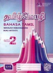 Bahasa Tamil Tahun 2 SK (BA)