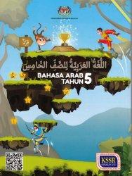 Bahasa Arab Tahun 5 SK