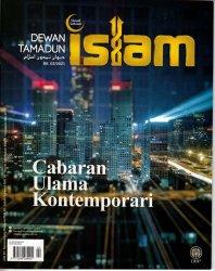 Dewan Tamadun Islam Februari 2021