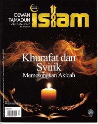 Dewan Tamadun Islam April 2021