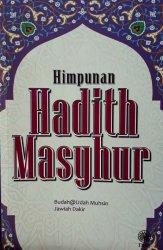 Himpunan Hadith Masyhur