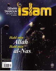 Dewan Tamadun Islam September 2021