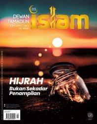 Dewan Tamadun Islam Oktober 2021