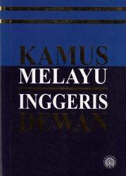 Kamus Melayu-Inggeris Dewan