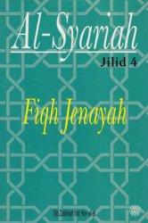 Al-Syariah Jilid 4: Fiqh Jenayah